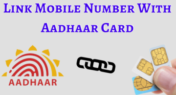 Whether your mobile number is linked or not with Aadhar Card, Check it here.
