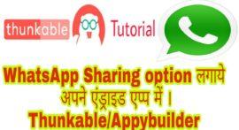 Thunkable Se Whatsapp sharing option Create Kare Android App Me
