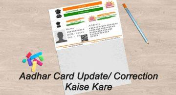 Offline And Online Aadhar Card Update Aur Correction Kaise Kare Best 3 Methods
