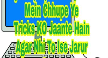 Computer Tips and Tricks in Hindi: Windows Ke Liye Keyboard Shortcuts