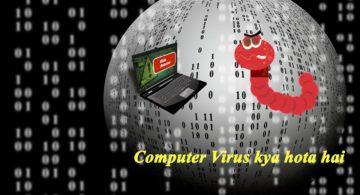 Virus Kya Hai ? What is Virus in Hindi