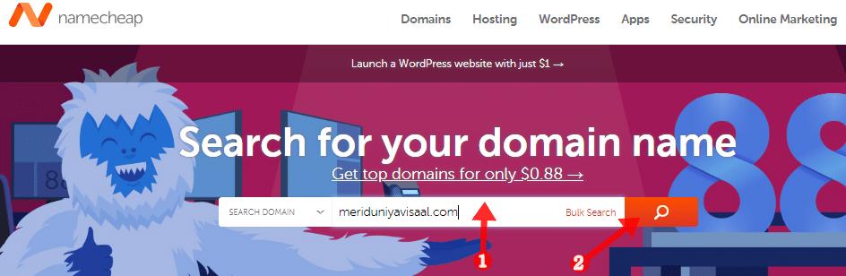 website kaise banaye 3