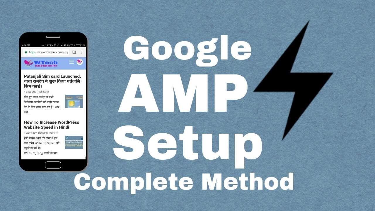 amp implementation