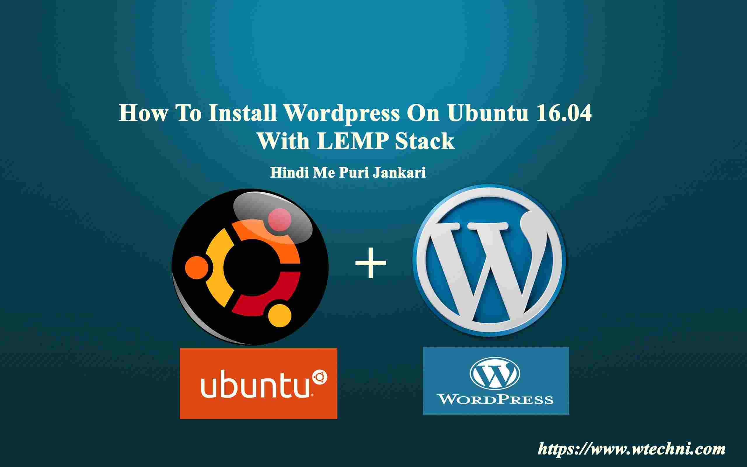 wordpress install on ubuntu with LEMP stack