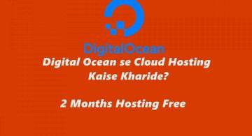 Digital Ocean क्या है और इससे होस्टिंग कैसे ख़रीदे