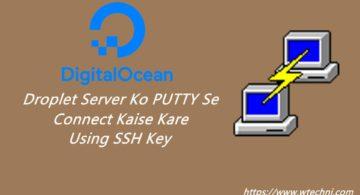 Digital Ocean सर्वर में SSH Key से Putty से लॉगिन कैसे करे