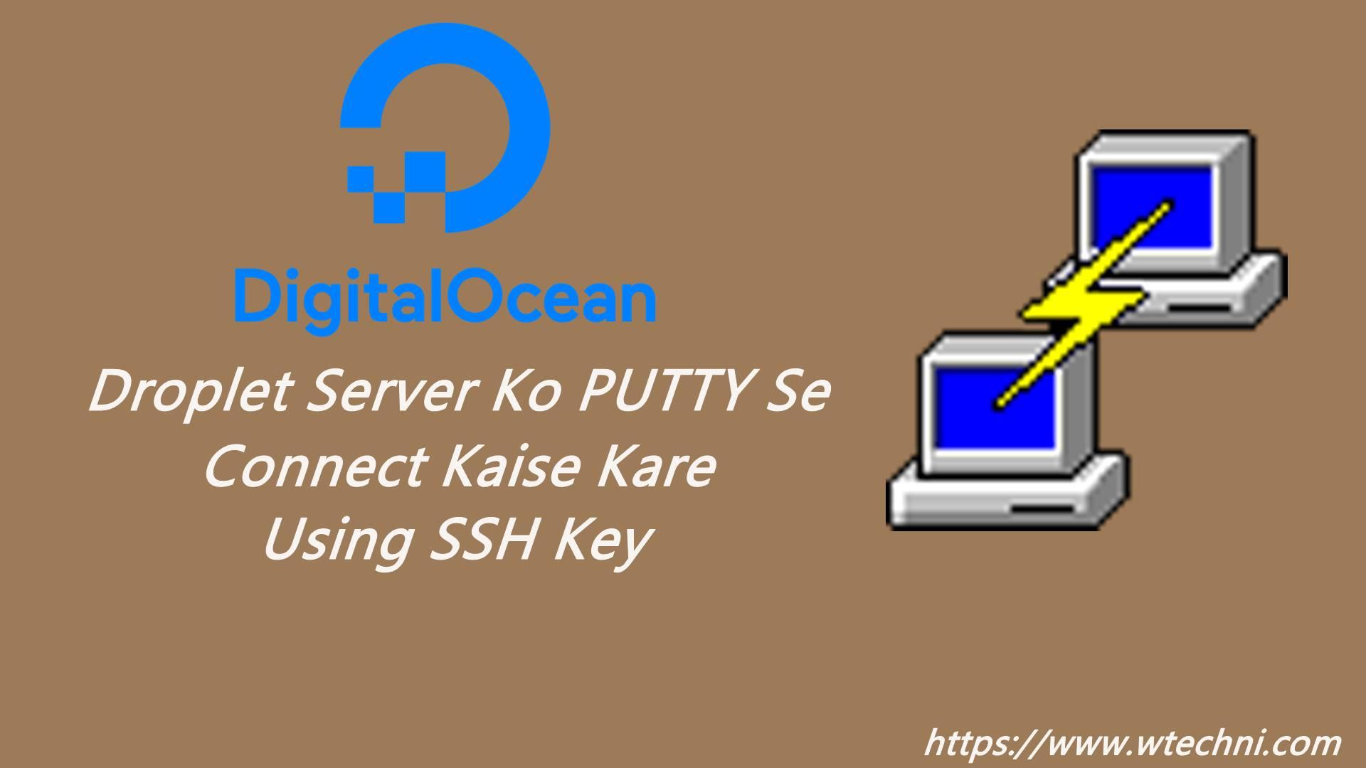 Digital Ocean सर्वर में SSH Key से Putty से लॉगिन