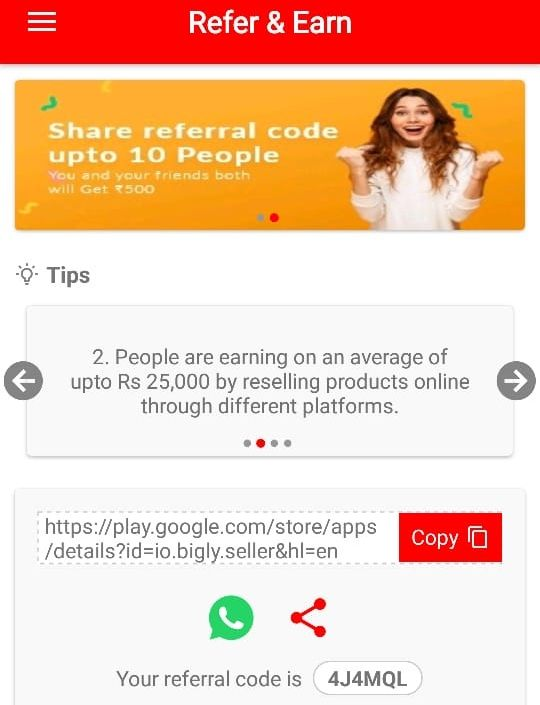 bigly kya hai refer and earn