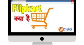 Flipkart क्या है और इसके CEO कौन हैं?