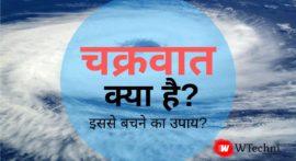 कंप्यूटर किसे कहते हैं इन हिंदी