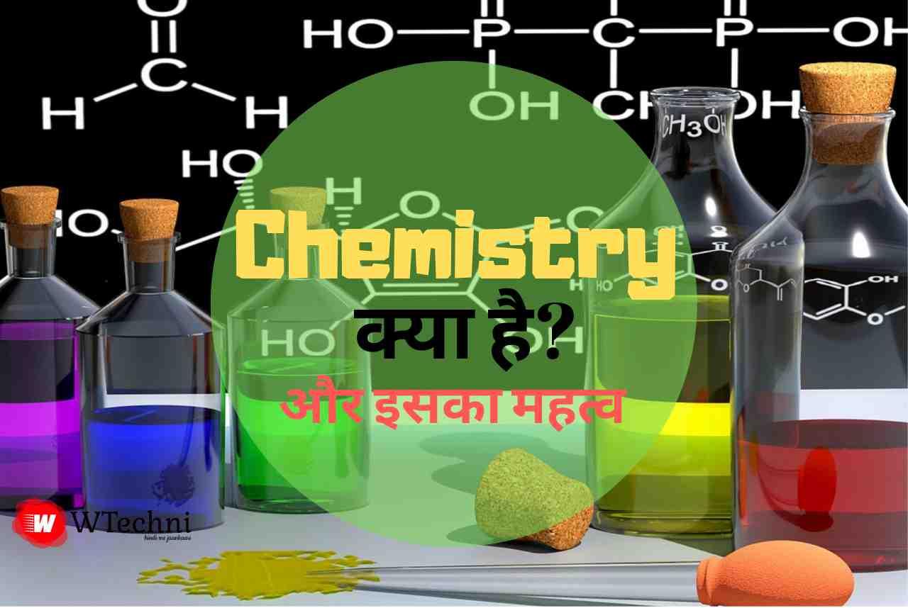 Chemistry kya hai hindi