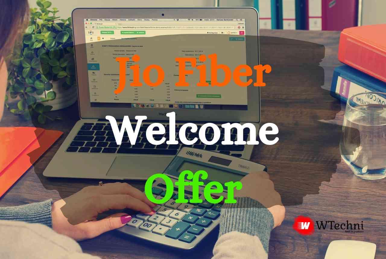 Jio fiber welcome offer in Hindi