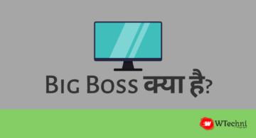 Big Boss: Big Boss Contestant List 2020