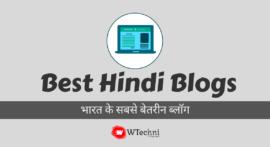 इंडिया के Best Hindi Blogs, जो हर महीने कमाते हैं लाखों रूपये?