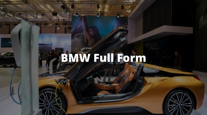 full form of BMW in Hindi?